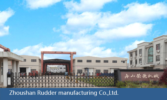 Zhoushan Rudder manufacturing Co.,Ltd.