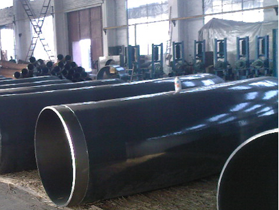 Bend Pipe FBE Coating Equipment