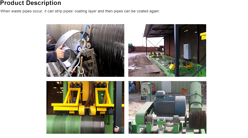 steel-pipe-stripping-automatic-equipment_05.jpg